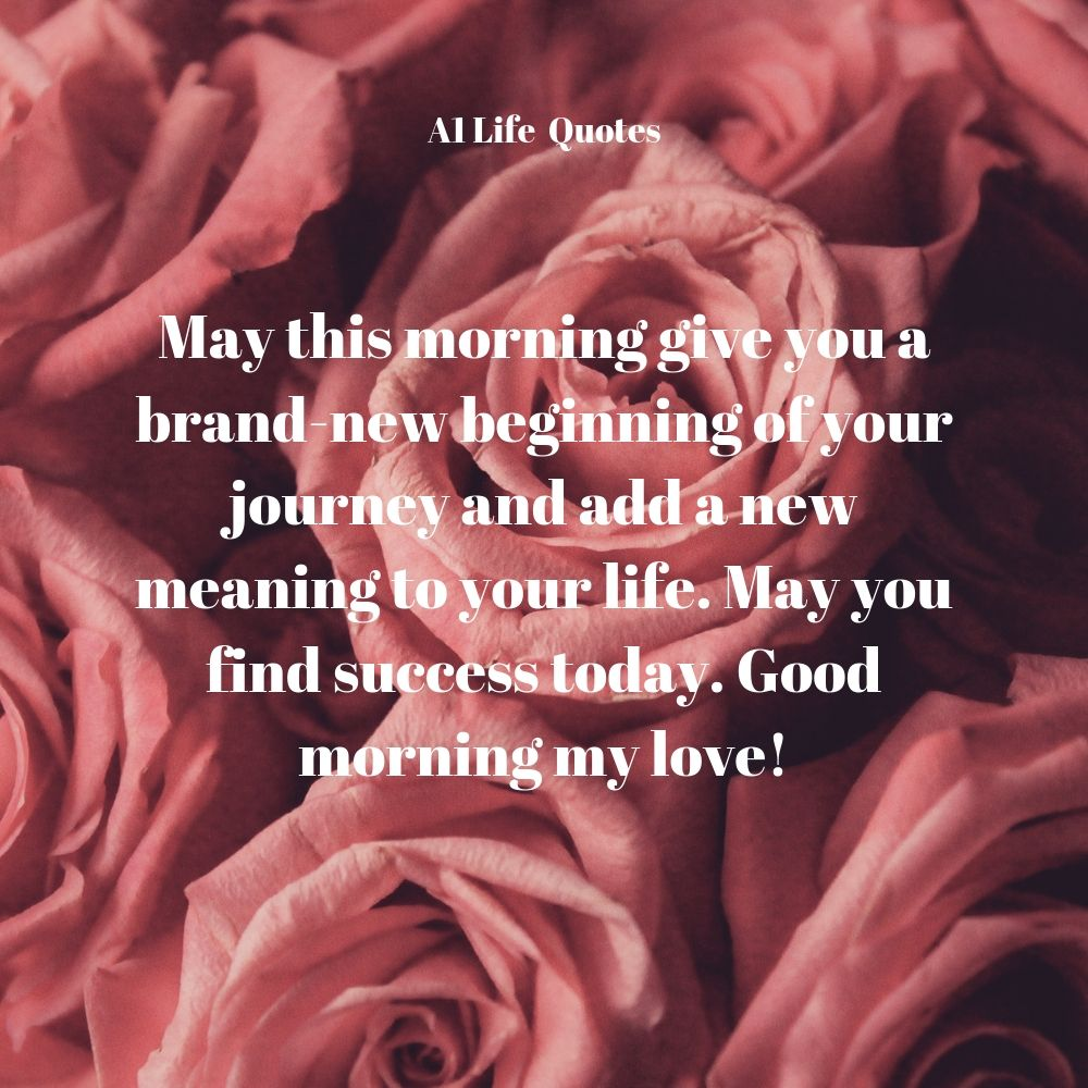 sunday morning quotes