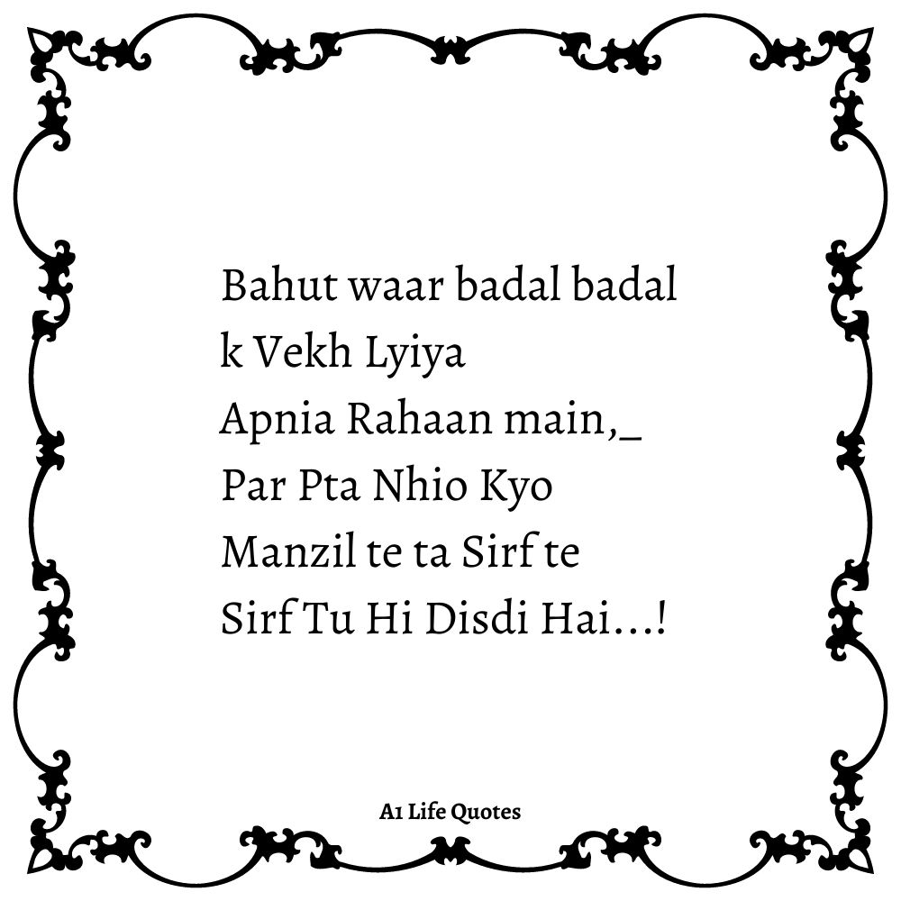 good night shayari in punjabi