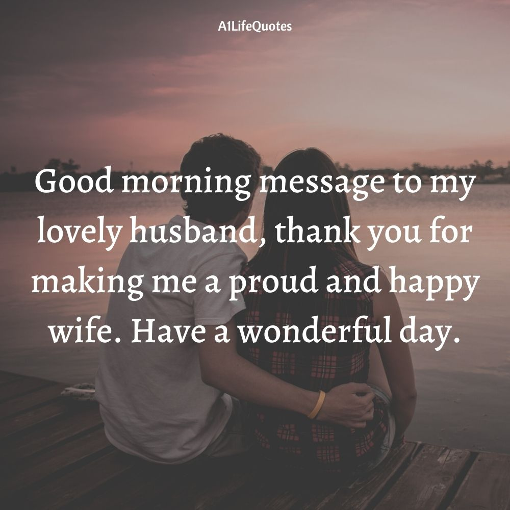 meaningful good morning quotes for husband