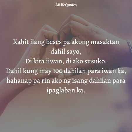 i love you quotes for her tagalog